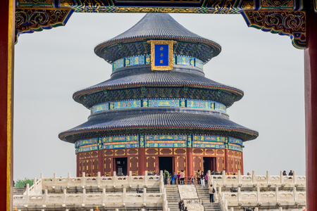 heave: View from the arch, Famous blue roofs of Temple of Heave. Chinese, Asian architecture