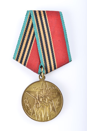 soviet: Soviet military medal Stock Photo