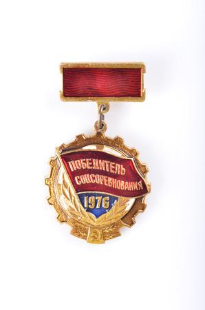 war decoration: Soviet military medal Editorial
