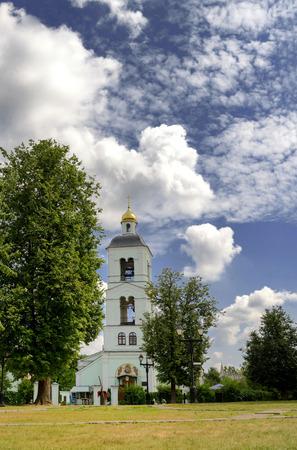 arrepentimiento: vista panorámica de la iglesia Foto de archivo