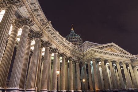 kazan: Kazan Cathedral at night St. Petersburg Stock Photo