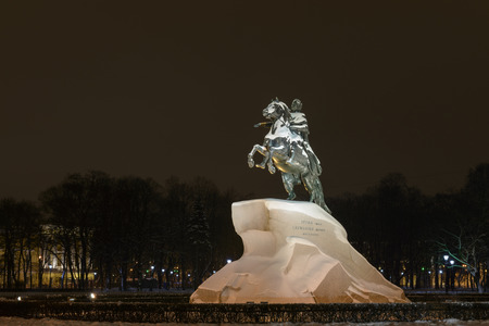 horseman: The Bronze Horseman a monument to Peter 1 in St. Petersburg