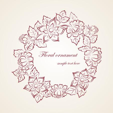 Design element floral ornament vector frame background