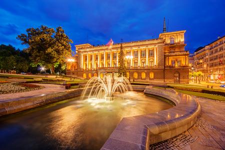 Exterior of classical building at night. Belgrade Serbia