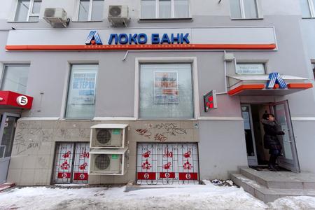 loco: LOCO Bank office in the Nizhny Novgorod. Russia