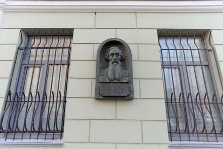 anthropologist: Commemorative plaque where he lived and worked Vladimir Dal. Bolshaya Pecherskaya. Nizhny Novgorod. Russia. Editorial