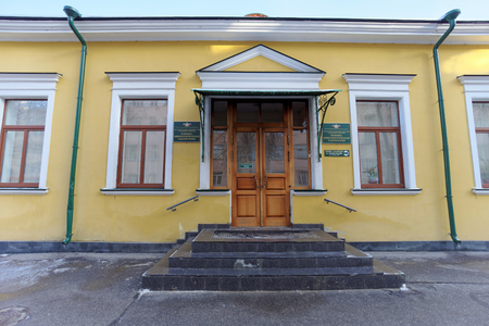 minin: Clinical and immunological laboratory on the street Minin 20. Nizhny Novgorod. Russia.
