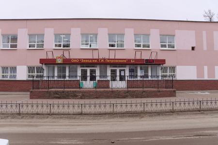 registrar: Nizhny Novgorod, Russia. - March 15.2016. Defence Plant named after Grigory Petrovsky located on the street Turgenev. Editorial