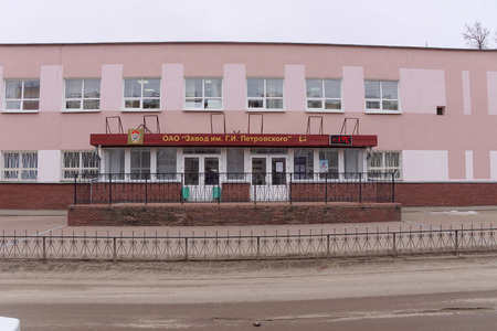 Nizhny Novgorod, Russia. - March 15.2016. Defence Plant named after Grigory Petrovsky located on the street Turgenev. Editorial
