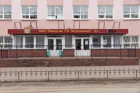 d data: Nizhny Novgorod, Russia. - March 15.2016. Defence Plant named after Grigory Petrovsky located on the street Turgenev. Editorial
