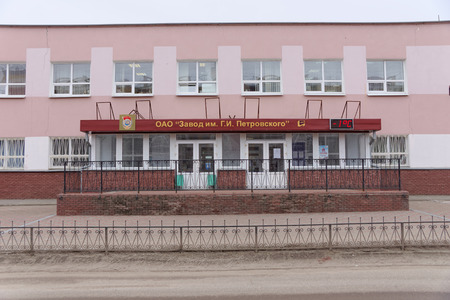 located: Nizhny Novgorod, Russia. - March 15.2016. Defence Plant named after Grigory Petrovsky located on the street Turgenev. Editorial