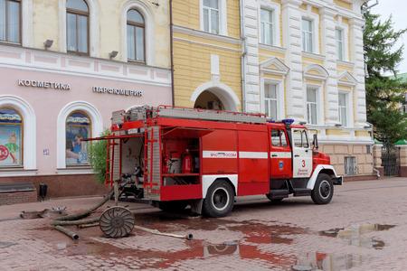 nizhny novgorod: Nizhny Novgorod, Russia. - June 15.2016. Editorial