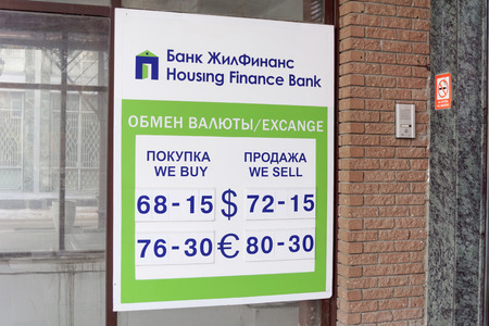 bank rate: Nizhny Novgorod, Russia. - March 23.2016. Scoreboard with currency exchange rate. Housing Finance Bank on street Osharskaya 14 Editorial