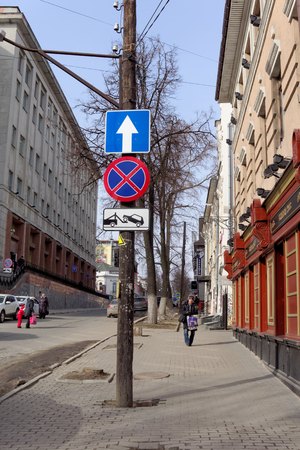 nizhny novgorod: Nizhny Novgorod, Russia. - March 25.2016. Road signs Stopping working tow and one-way road