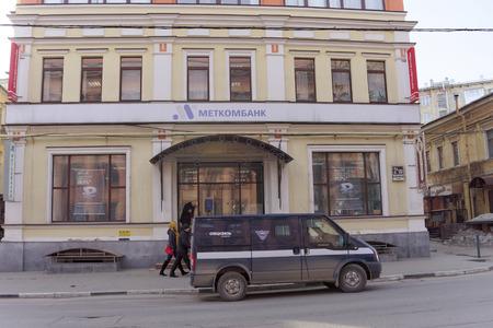 malaya: Nizhny Novgorod, Russia. - March 25.2016. METKOMBANK BANK on Malaya Pokrovskaya