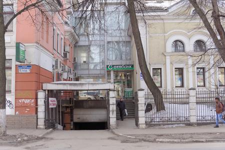 malaya: Nizhny Novgorod, Russia. - March 25.2016. OTP BANK on street Malaya Pokrovskaya