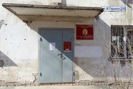 anton: Nizhny Novgorod, Russia. - April 07.2016. Library named after Anton Chekhov on the street Maxim Gorky, 250