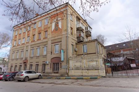 12: Nizhny Novgorod, Russia. - April 22.2016. Hotel Sergius on the street 12 St. Sergius