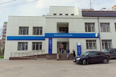 taxpayers: Nizhny Novgorod, Russia. - April 26.2016. Tax inspection of the Soviet District
