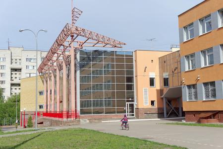 secondary school: Nizhny Novgorod, Russia. - May 15.2016. Athletic Wellness Centre near secondary school number 186 on the street Genkina 84 Editorial