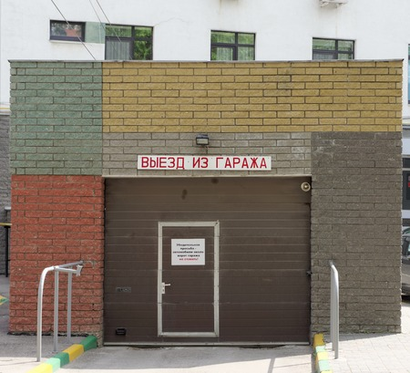 multistory: Nizhny Novgorod, Russia. - May 17.2016. The entrance to the underground parking lot of a multistory building. The inscription on the tablet Check the garage are kindly requested cars at the gate of the garage is not set.