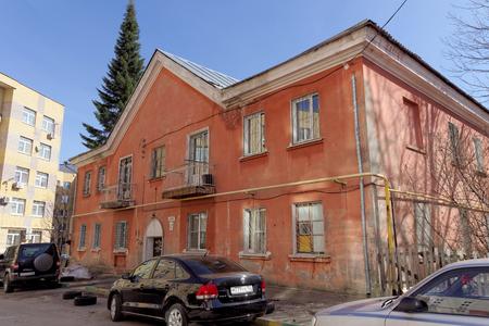 Nizhny Novgorod, Russia. - April 10.2017. Brick apartment house in the street Malaya Yamskaya 42. Editorial