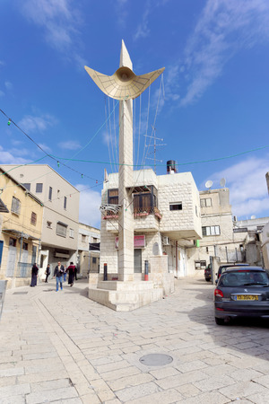 Kfar Kana, Israel. - February 17.2017. Sundial in Cana of Galilee