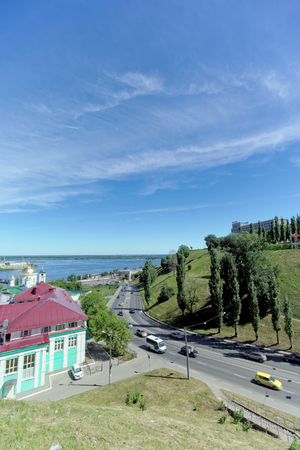 Nizhny Novgorod, Russia. - June 30.2016. The Pokhvalinsky Descent. View of the Nizhny Novgorod Theological Seminary Editorial