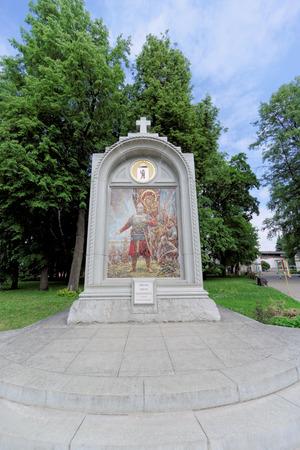 Yaroslavl, Russia. - June 3.2016. Monument of Prince Pozharskys Oath in the Savior-Transfiguration Monastery