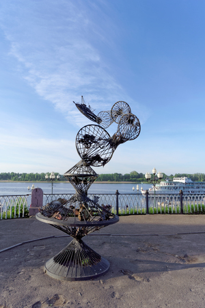 Rybinsk, Russia - June 32016. Sculptural composition Trawl standing on the bank of the Volga Editorial