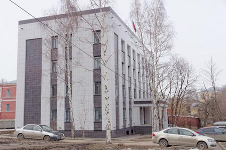Nizhny Novgorod, Russia. - March 24.2017. Nizhny Novgorod Regional Court on the street Plotnicny Pereulok 38.