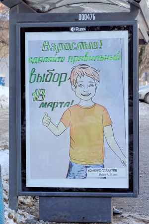 Nizhny Novgorod, Russia. - March 14.2018. Election of the President of Russia in 2018 Agitation poster at the stop Adults Make the right choice on March 18 on the street Belinsky. Stockfoto - 112497806