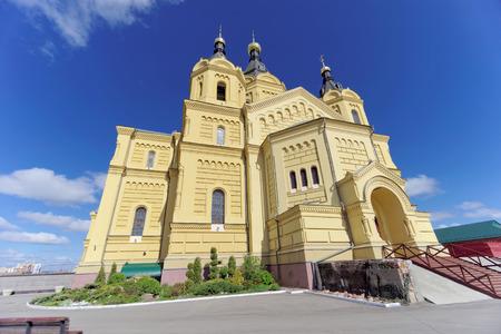Nizhny Novgorod, Russia. - May 10.2018. The Orthodox Cathedral of Alexander Nevsky near Strelka is the confluence of the Oka and the Volga.