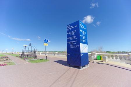 Nizhny Novgorod, Russia. - June 15.2018. The newly built Nizhnevolzhskaya Embankment on the banks of the Oka River Editorial
