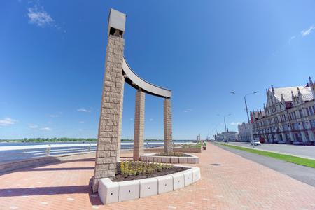 Nizhny Novgorod, Russia. - June 15.2018. The newly built Nizhnevolzhskaya Embankment on the banks of the Oka River 報道画像