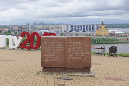 Nizhny Novgorod, Russia. - June 6.2018. A granite stella with the words of Maxim Gorky My joy and pride is a new Russian man the builder of a new state.