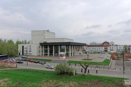 Vladimir, Russia. - May 062018 Vladimir Academic Drama Theater Redakční