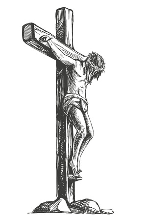 イエス ・ キリスト、キリスト教のシンボル彼の頭にいばらの冠で神の御子手描画ベクトル図に現実的なスケッチ