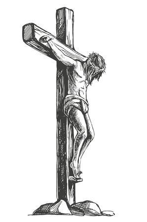Jesus Christus, der Sohn Gottes in einer Dornenkrone auf dem Kopf, ein Symbol des Christentums Hand gezeichnet Vektor-Illustration realistische Skizze Standard-Bild - 72101159