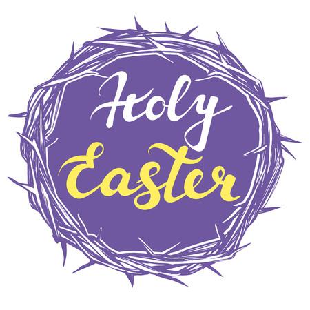 가시 왕관, 기독교의 부활절 종교 상징 손으로 그려진 인사말 로고 벡터 일러스트 레이션 일러스트