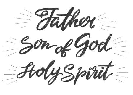 父、神の子、聖霊、聖三位一体、キリスト教手描きベクトルイラストスケッチの書道文字テキストシンボル