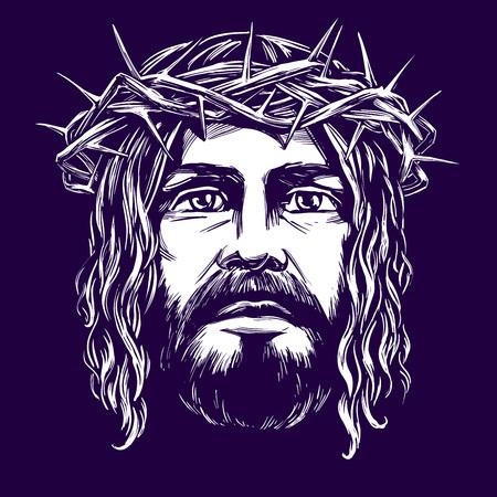 Jesus Christ, the Son of God, symbol of Christianity hand drawn vector illustration sketch