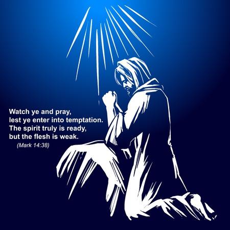 Jesus Christ praying in the garden hand drawn vector illustration sketch Illustration