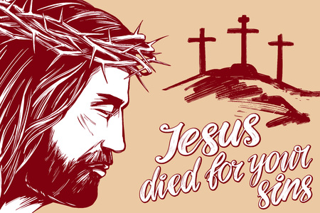 Jesus Christ, the Son of God, calligraphic text, Holy Easter holiday religious calligraphic text, cross symbol of Christianity hand drawn vector illustration sketch Standard-Bild - 122052275