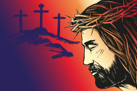 Jesus Christ, the Son of God, calligraphic text, Holy Easter holiday religious calligraphic text, cross symbol of Christianity hand drawn vector illustration sketch Standard-Bild - 122052280