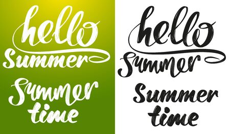 summer greeting, calligraphic text, logo symbol vector illustration isolated on white background Иллюстрация