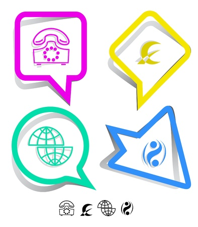 Business icon set. Shift globe, abstract monetary sign, old phone, percent sign.  Paper stickers. Vector illustration. Stock Illustration - 12920585
