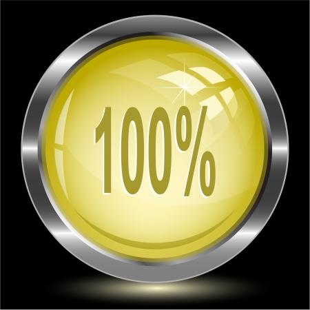 100% Internet button Stock Photo - 15615935