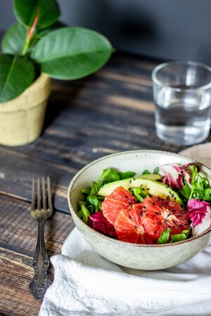 Avocado and grapefruit salad. Healthy eating. Vegetarian food. Diet Recipes