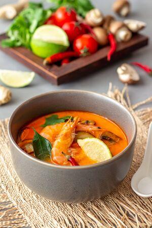 That pit soup. Thai cuisine. Healthy eating. Recipes. National cuisine Black background Reklamní fotografie
